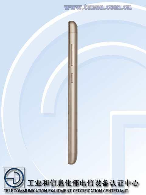Xiaomi-Redmi-3A-2