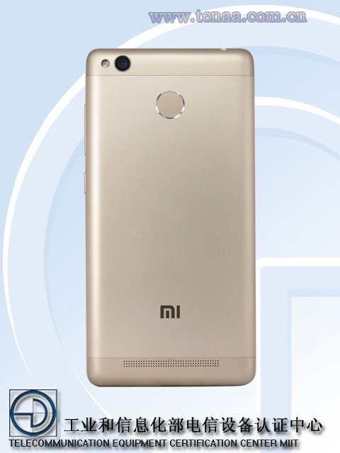 Xiaomi-Redmi-3A-4