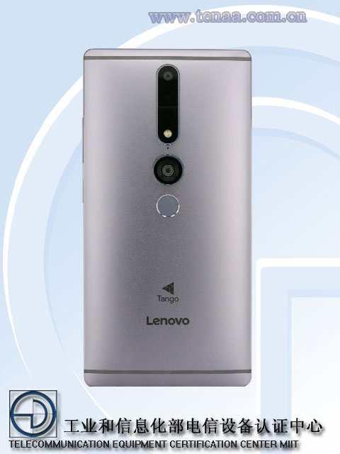 The-Lenovo-Phab-2-Pro-visits-TENAA-gets-certified